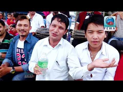 मार्मिक मनछुने LIVE दोहोरी  लेखनाथमा ल हेर्नुस् fewa Chautrai Fewa Television Hd Pokhara