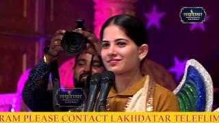 जया किशोरी जी का धमाल मचा देने वाले भजन के साथ धमाकेदार डांस~Jaya Kishori ! मीठे रस से भरयोरी...
