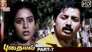 Puthaiyal Tamil Full Movie | Part 7 | Mammootty | Arvind Swamy | Aamani | Sakshi Shivanand | Selva