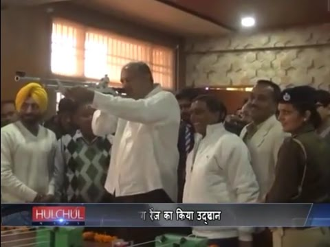 Deputy Commissioner Inaugurate First Rifle Shooting Range in Kaithal