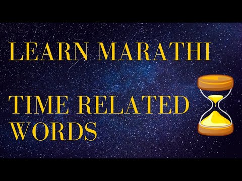 Time related words in Marathi : Learn Marathi