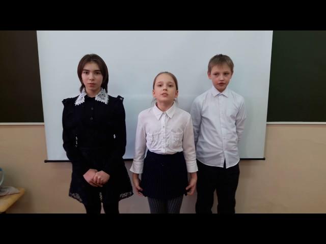 """Изображение предпросмотра прочтения – «Учащиеся 5 """"А"""" класса» читает произведение «Бородино» М.Ю.Лермонтова"""
