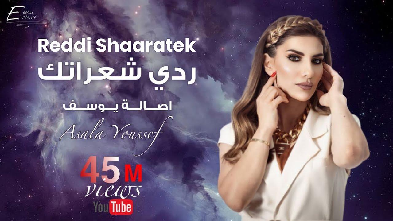 asala yousef mp3