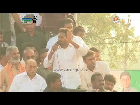 YS Jagan public Meeting Speech at Thamballa palle in Chittoor District - 30th Dec 17