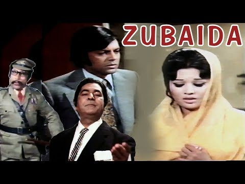 ZUBAIDA (1976) - WAHEED MURAD, NISHO, BABRA SHARIF, RANGEELA & LEHRI