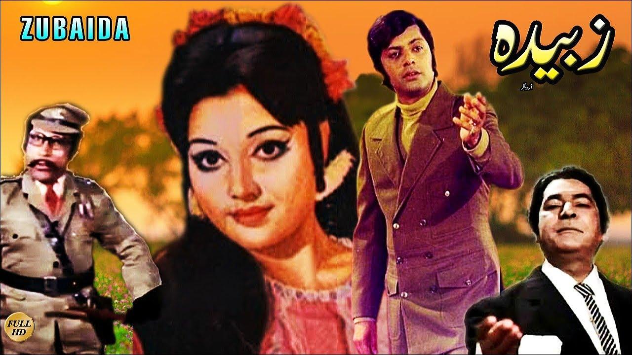 Download ZUBAIDA (1976) - WAHEED MURAD, NISHO, BABRA SHARIF, RANGEELA & LEHRI