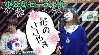 フジテレビNo. 1歌姫決定戦テーマ動画第5弾 『アニメソングを歌ってくだ...