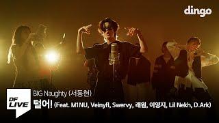 Download [4K/ENG] BIG Naughty - 털어! (Feat. M1NU, Veinyfl, Swervy, 래원, 이영지, Lil Nekh, D.Ark)   [DF LIVE] 빅나티