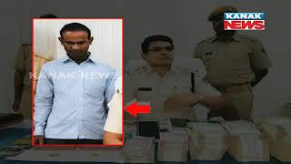 Man Arrested For Looting About 37 Crores From Various Bank Accounts