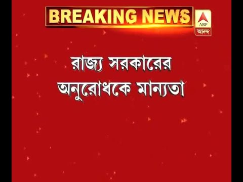 Due to the scorching heat in South Bengal, several private schools of the city declared ho