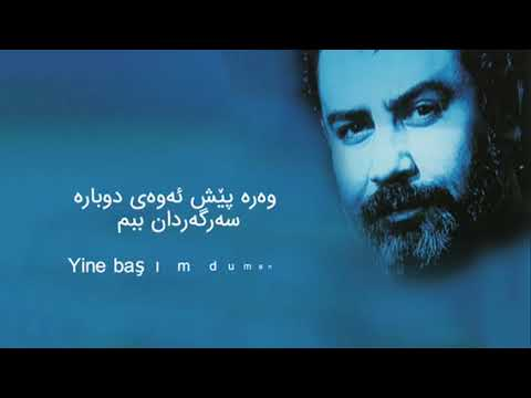 Ahmet Kaya, Sabır Kalmadı (Kurdish Subtitle) indir