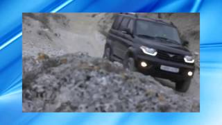 Тест драйв УАЗ Patriot facelift nov 2014