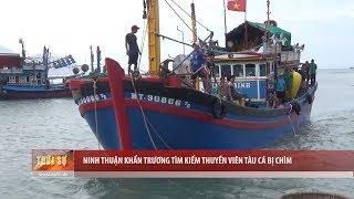 Ninh Thuận khẩn trương tìm kiếm thuyền viên tàu cá bị chìm