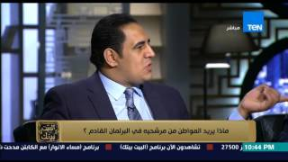 البيت بيتك - احمد عبد ربه : املك برنامج انتخابي لحل بعض المشاكل مثل البطالة و مشاكل الفلاحين