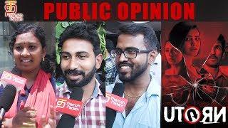 U Turn Movie   Public Opinion   Samantha   Aadhi Pinisetty   Bhumika   Rahul   Pawan Kumar   U Turn