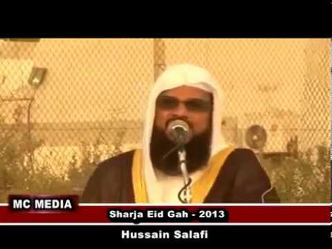 Sharjah Eid Gah 2013  Khuthba - Husain Salafi