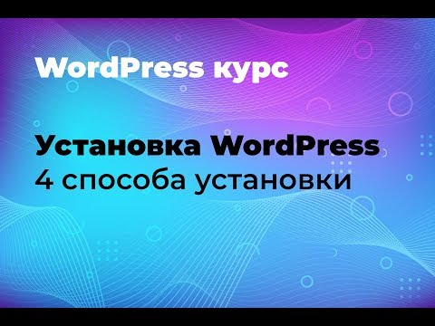 WordPress просит ftp при установке плагина