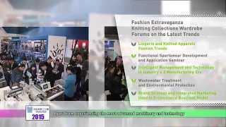 China Yiwu International Exhibition on Textile Machinery YiwuTex 2015