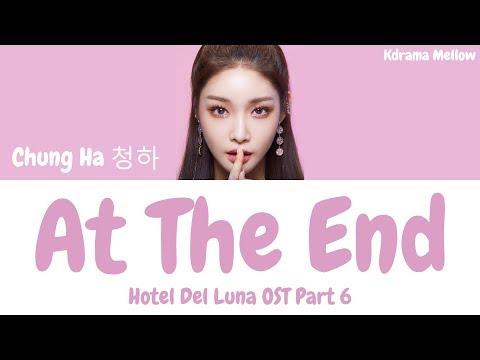 Chung Ha (청하) - At The End 그 끝에 그대 (Hotel Del Luna OST Part 6) Lyrics (Han/Rom/Eng/가사)