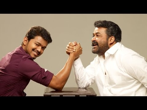 Mohanlal bags Jilla Kerala distribution rights