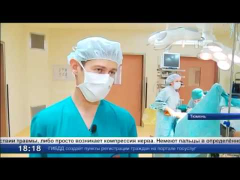 Нейрохирург Беляшова Александра Сергеевна