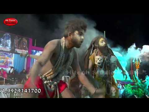 अद्भुत झांकी Amazing Dance Of God Shiva Entry | Shiv Jhanki | Ramu Rajasthani | Shivratri 2018 Vasa