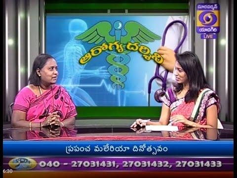 Aarogya Darshini- World Malaria Day