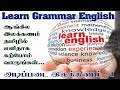 Learn English Grammar in tamil #1|Basic Sentence format in English|Spoken English Learning