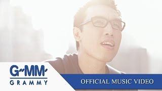 รักแท้ไม่มีจริง - Muzu [Official MV]