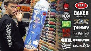 Новые скейт товары Осень 2018 и тест свежака в скейтпарке Гавань, Киев. | New skate stuff
