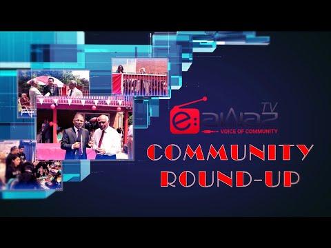 Community Roundup Jan 29 2020 - Milad At Jamia Riyadhul Jannah (Mississauga, ON-Canada)