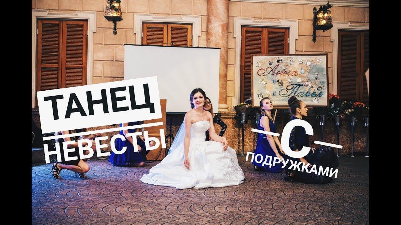 Прикольные конкурсы на девичник для невесты и ее подружек 90