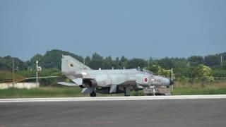 第301飛行隊 百里基地に帰投 2017.7.7