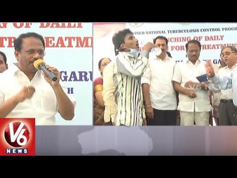 Health Minister Laxma Reddy Launches Daily Regimen For TB Treatment Program   Hyderabad   V6 News