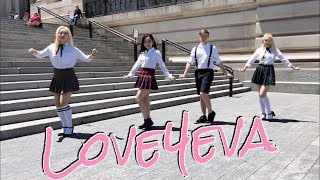 [HARU] [KPOP IN PUBLIC NYC] YYXY (이달의 소녀)(LOONA/yyxy) – LOVE4EVA Dance Cover