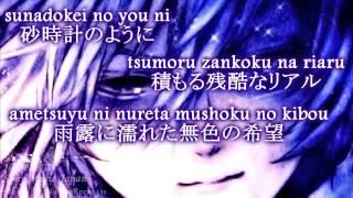[HIMEKA]「果てなき道 (Hatenaki Michi)」- LYRICS  Resimi