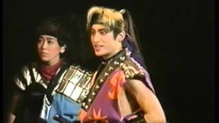 ABCミュージカル「SANADA」 1992年11月 大阪 近鉄劇場で上演。 制作元、...