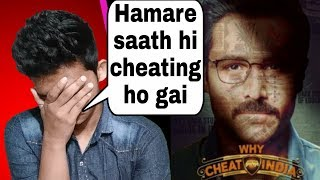 My theater experience Why cheat India | Not a review | No spoiler | BNFTV