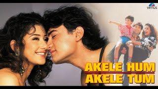 Akele Hum Akele Tum 1995