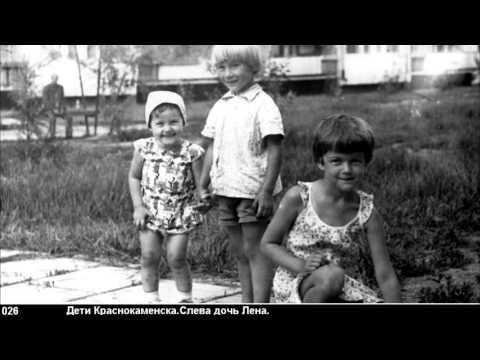 20. Краснокаменск 1970-1980 гг.