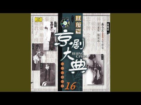 Qin Liangyu