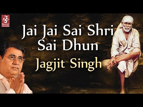 Jai Jai Sai by Jagjit Singh | Shri Sai Dhun | Latest Devotional Song