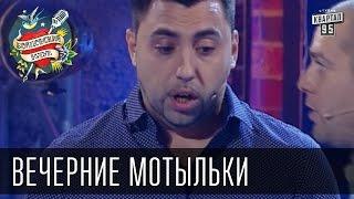 Бойцовский клуб 6 сезон выпуск 3й от 12-го января 2013г - Вечерние мотыльки г. Бердянск