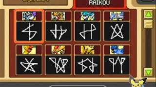 Pokemon Ranger - Guardian Signs: Hidden / Secret Ranger Signs