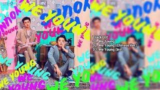 Baixar [SINGLE] CHANYEOL, SEHUN – WE YOUNG