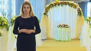 «Мысли вслух»: свадьба 12+