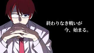 バレンタインだね☆【犬八先生】