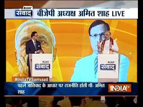 Shri Amit Shah at IndiaTV Samvaad on 3 Years of Modi Government - 15 May 2017