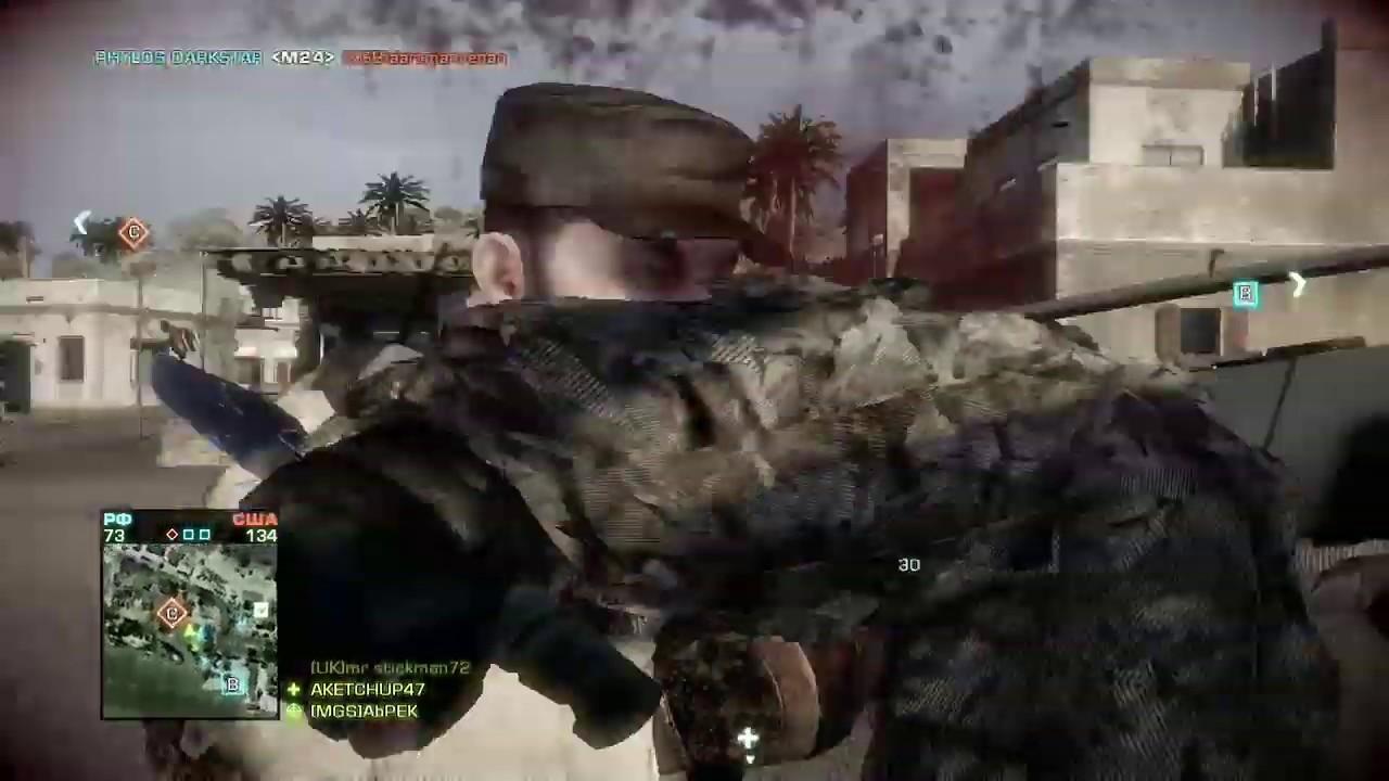 Battlefield: Bad Company 2 Xbox One S 25.03.2019 C ~ 6''''