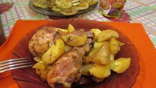 Вкусные Куриные Окорочка с алычей, грушей и картошкой. Как приготовить. Рецепт. // Олег Карп